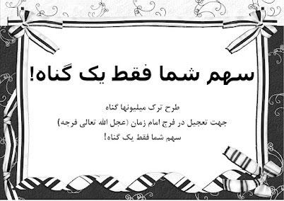 آقا جان حجت بن الحسن لطفا وارد نشوید!!